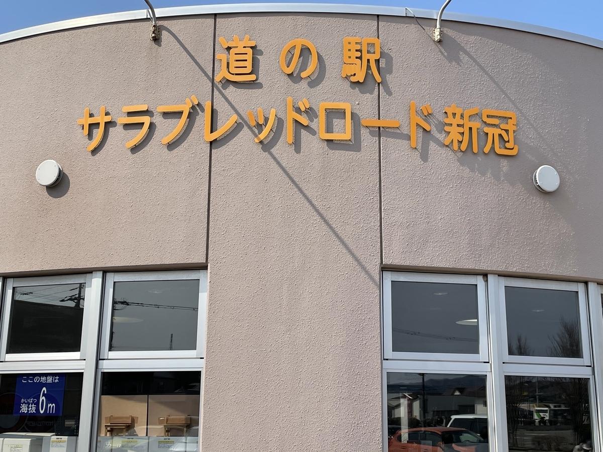 f:id:kisokoji:20210424185053j:plain:w500