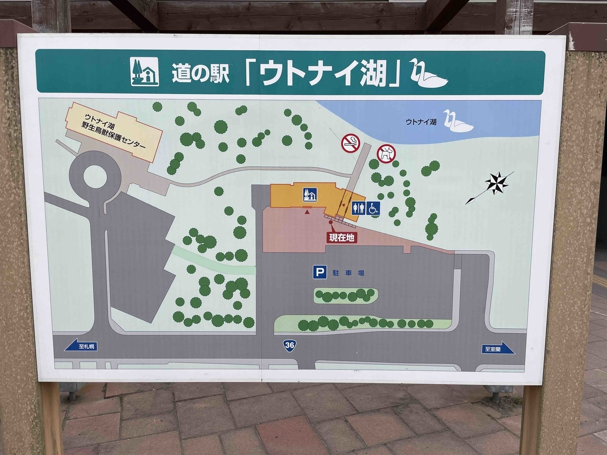 f:id:kisokoji:20210424190239j:plain:w500