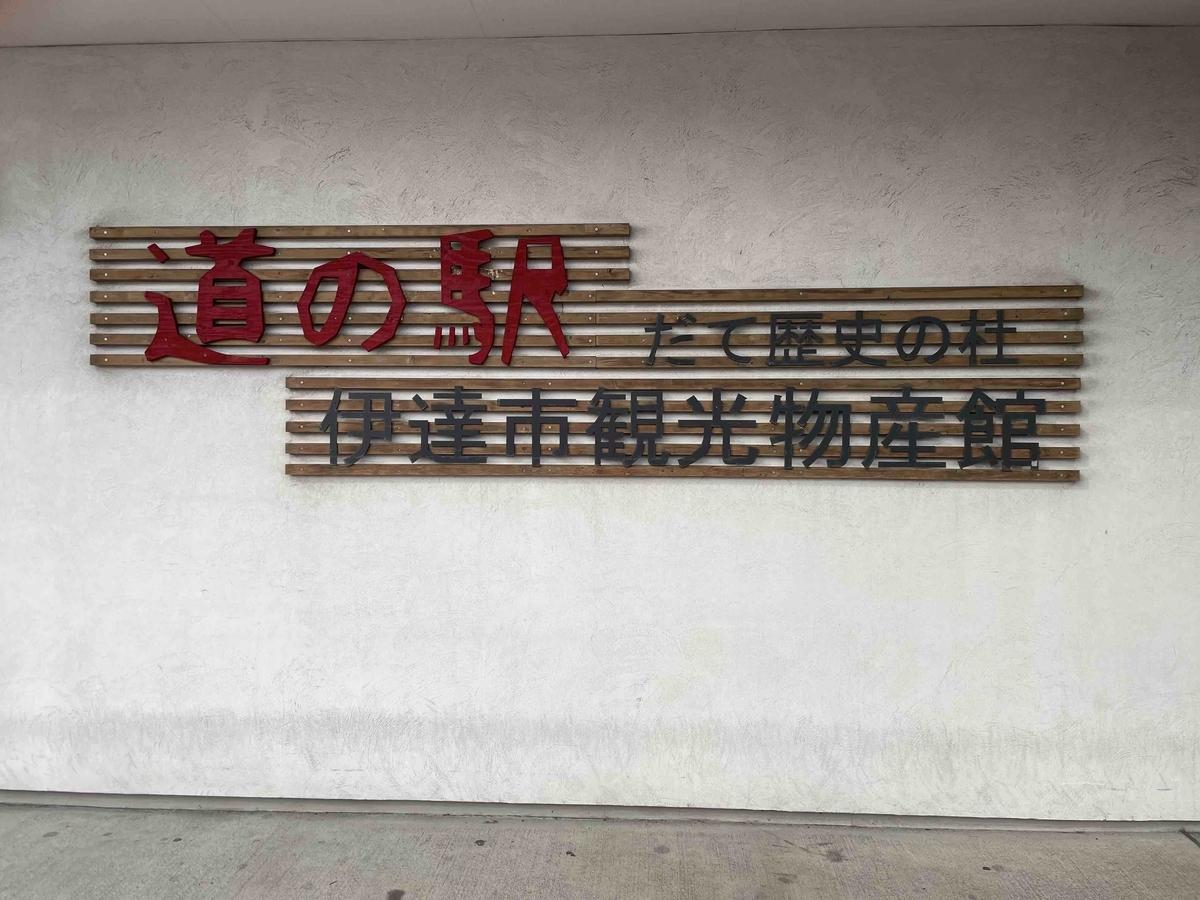 f:id:kisokoji:20210424190528j:plain:w500