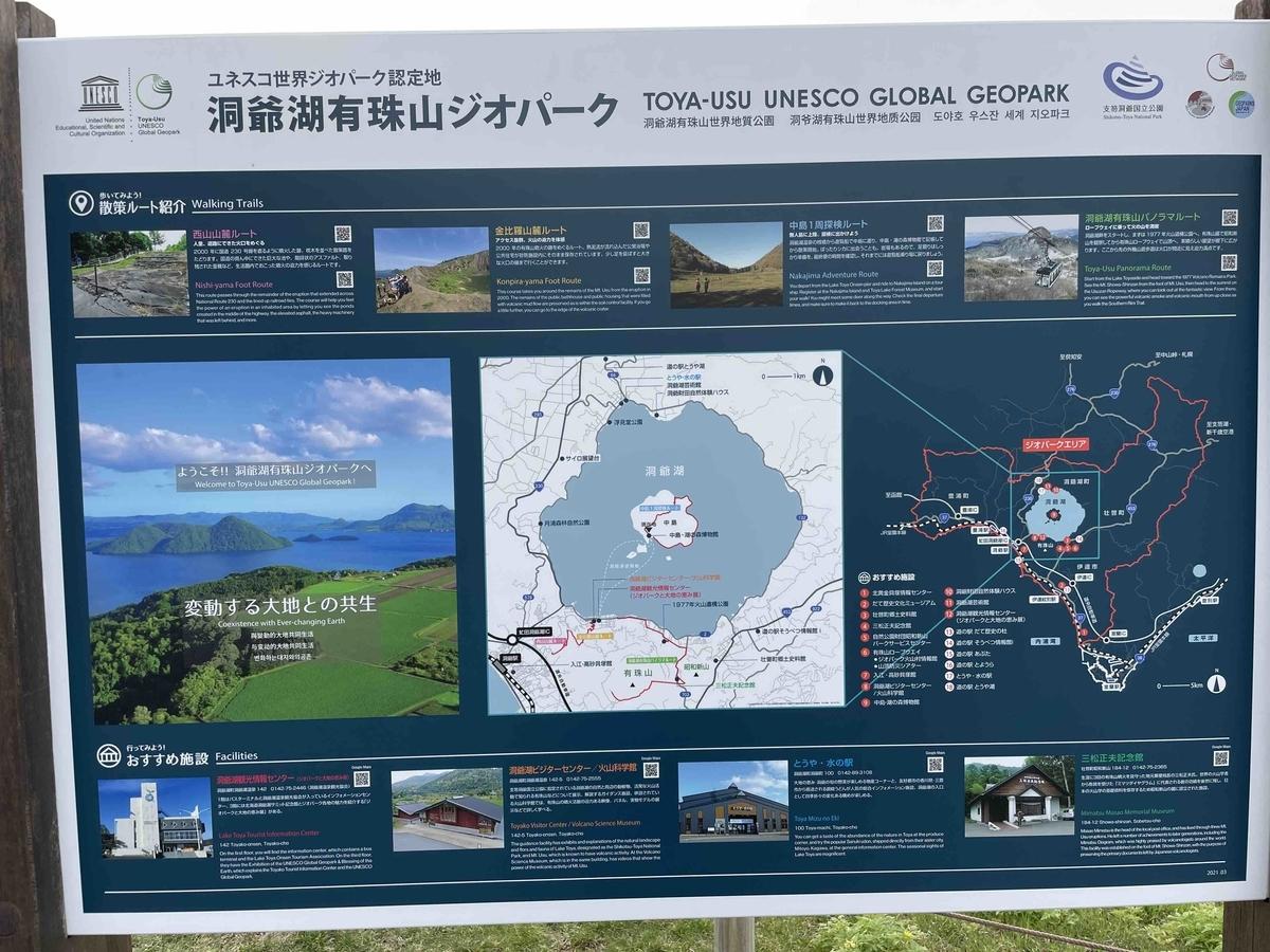 f:id:kisokoji:20210424190619j:plain:w500