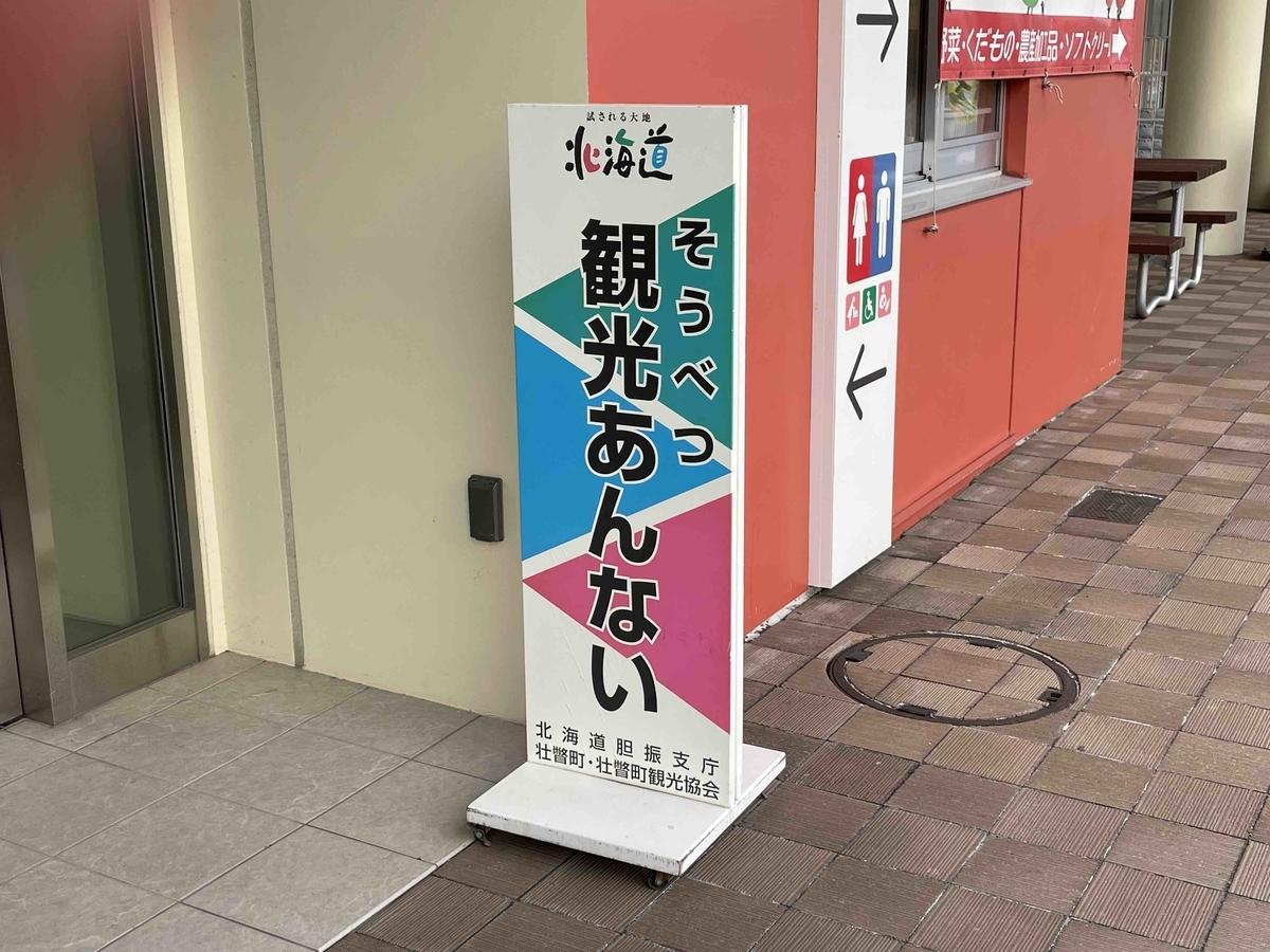 f:id:kisokoji:20210424190944j:plain:w500