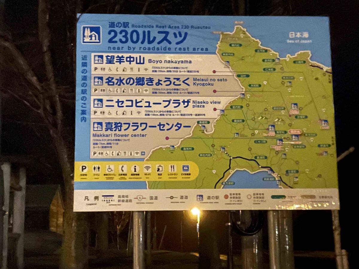 f:id:kisokoji:20210425183950j:plain:w500