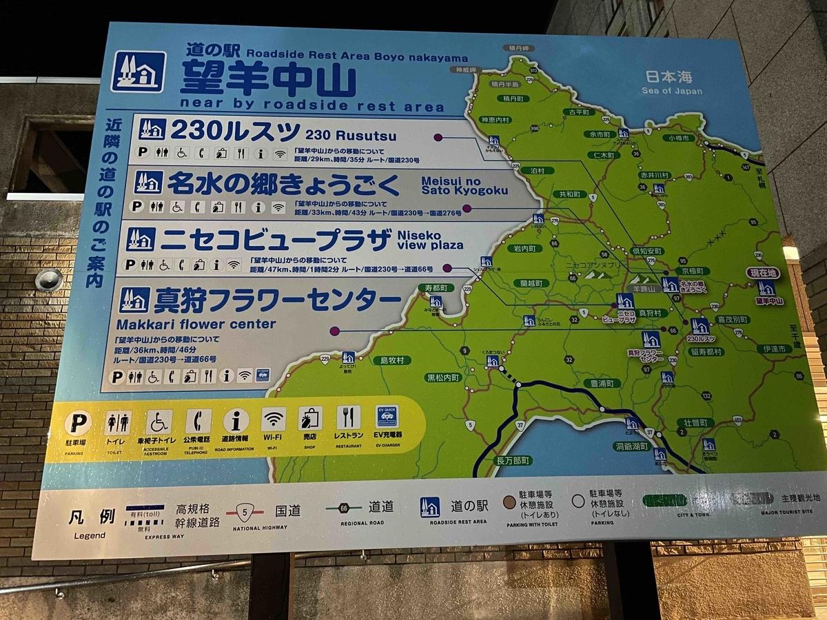 f:id:kisokoji:20210425184257j:plain:w500