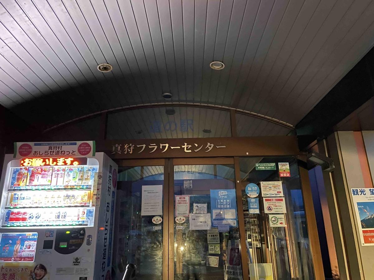 f:id:kisokoji:20210425184549j:plain:w500