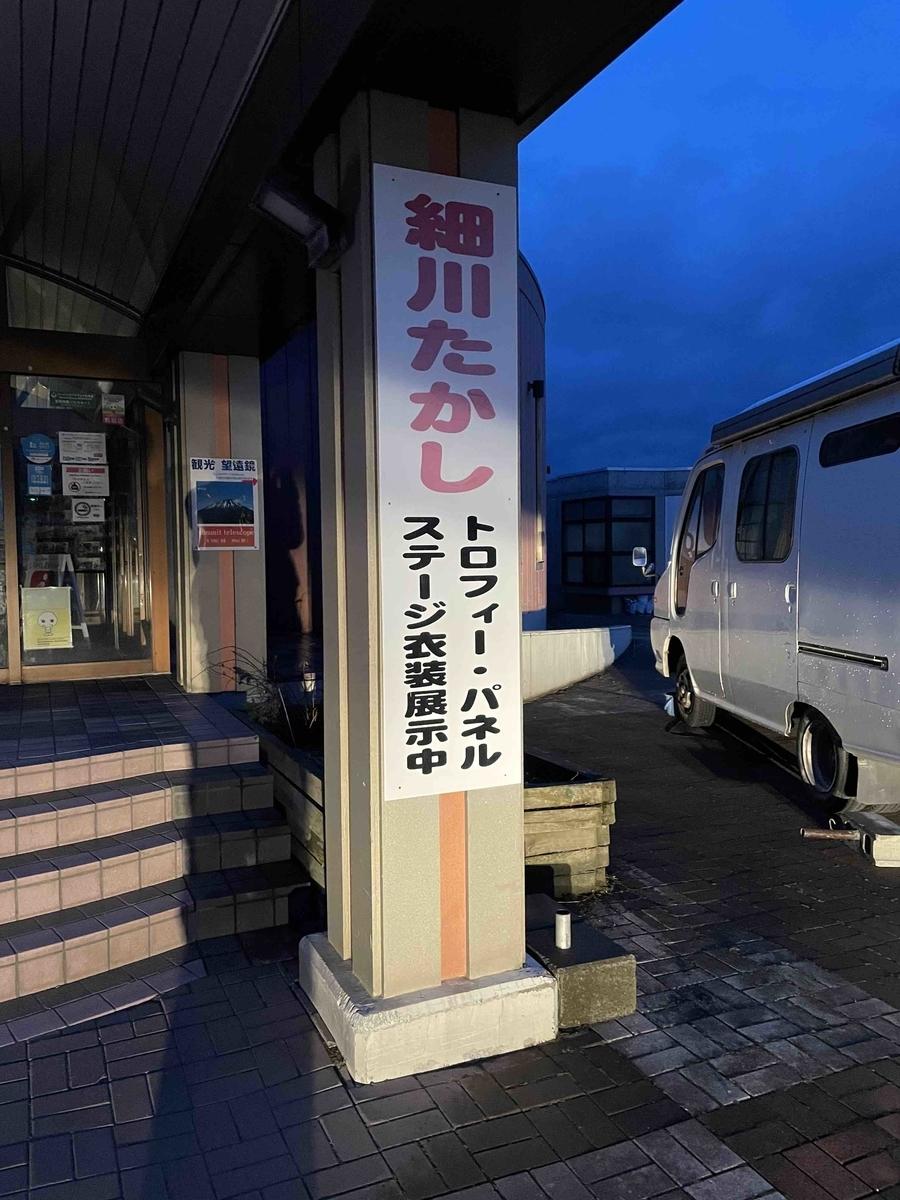f:id:kisokoji:20210425184630j:plain:h500