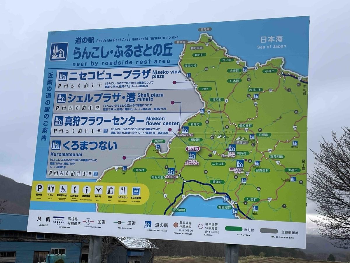 f:id:kisokoji:20210425184807j:plain:w500