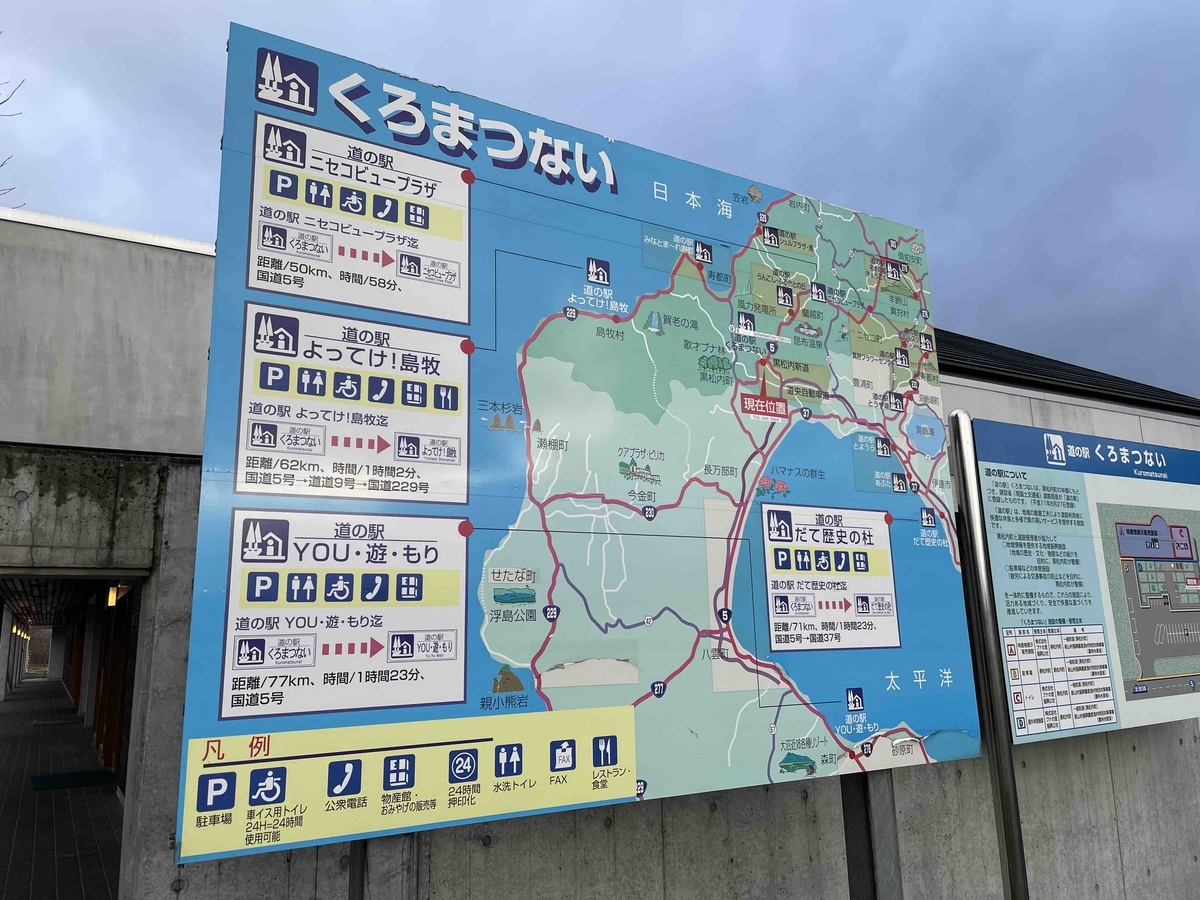 f:id:kisokoji:20210425185008j:plain:w500