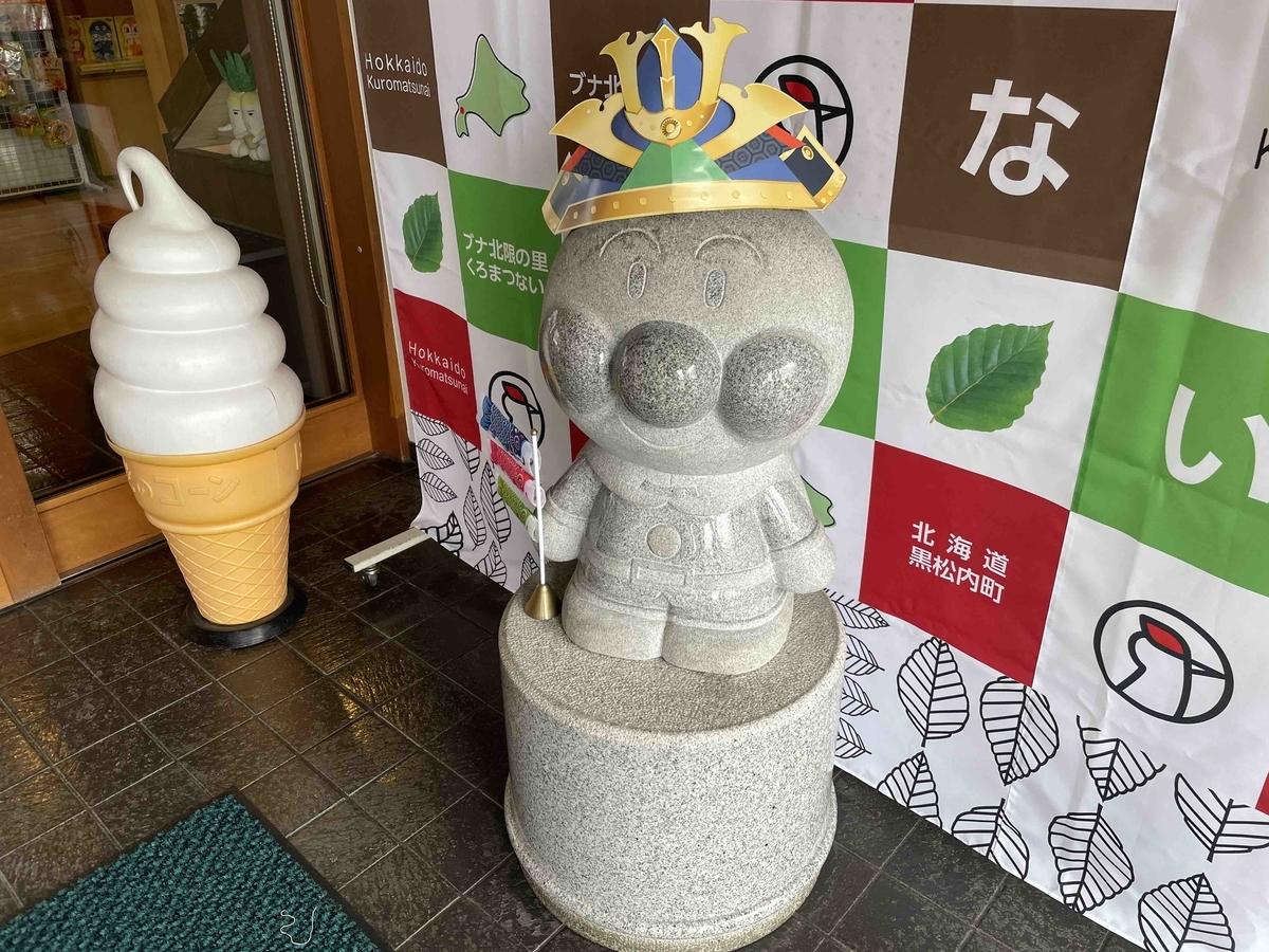f:id:kisokoji:20210425185109j:plain:w500