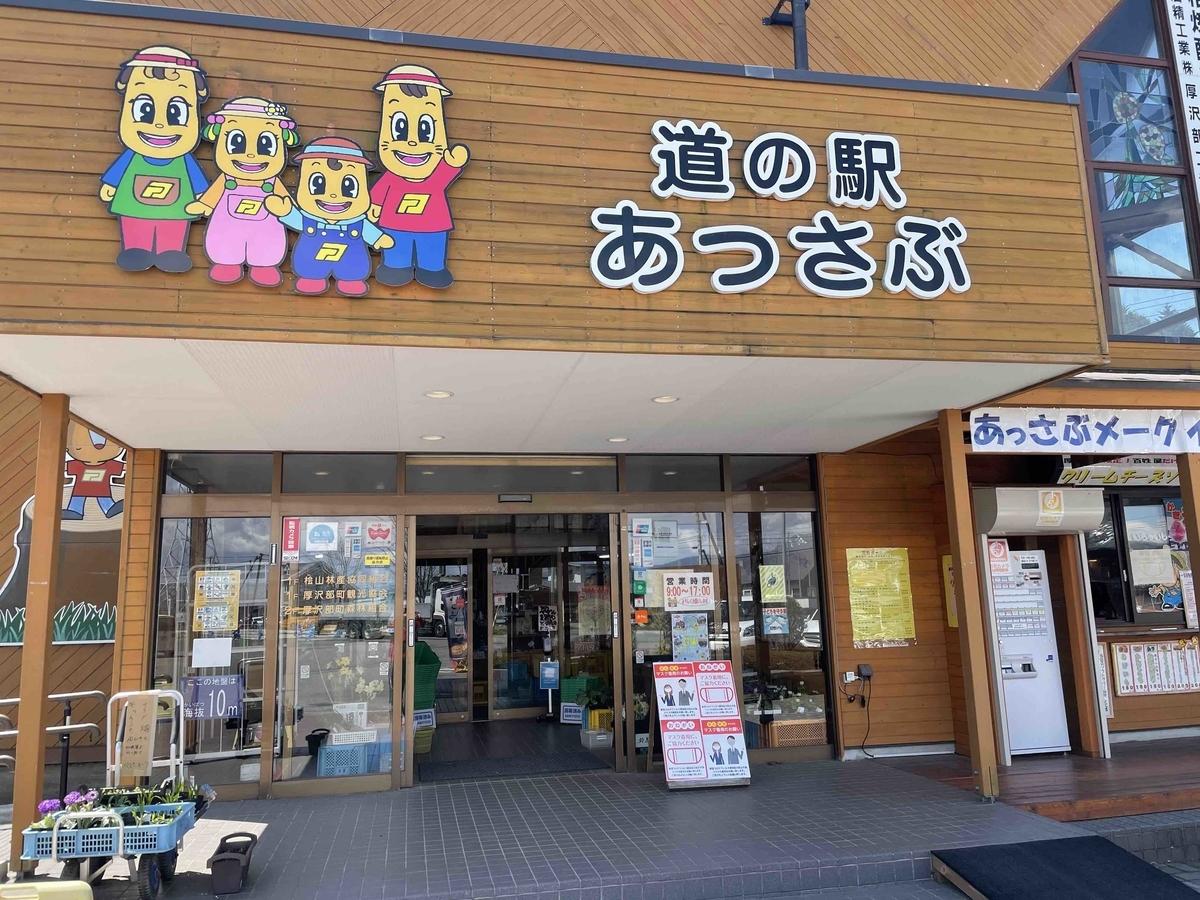 f:id:kisokoji:20210425185250j:plain:w500