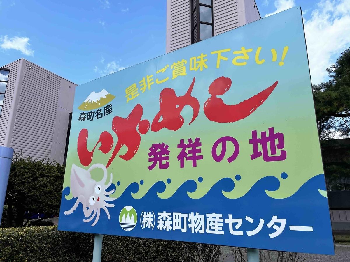 f:id:kisokoji:20210425185634j:plain:w500
