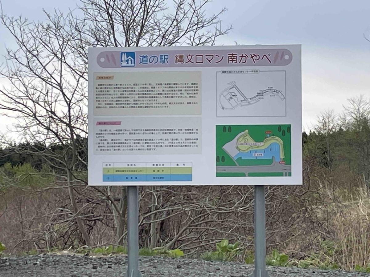 f:id:kisokoji:20210425190117j:plain:w500