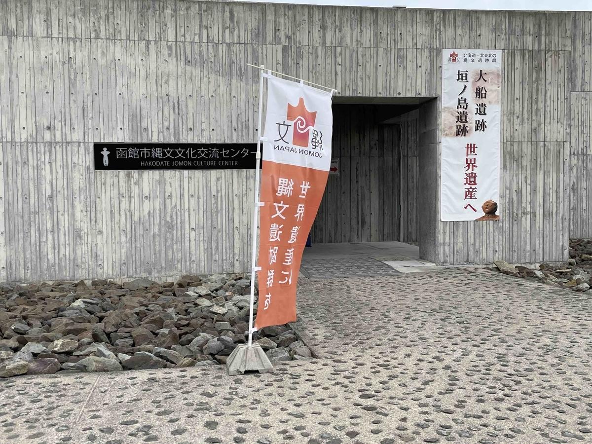 f:id:kisokoji:20210425190213j:plain:w500