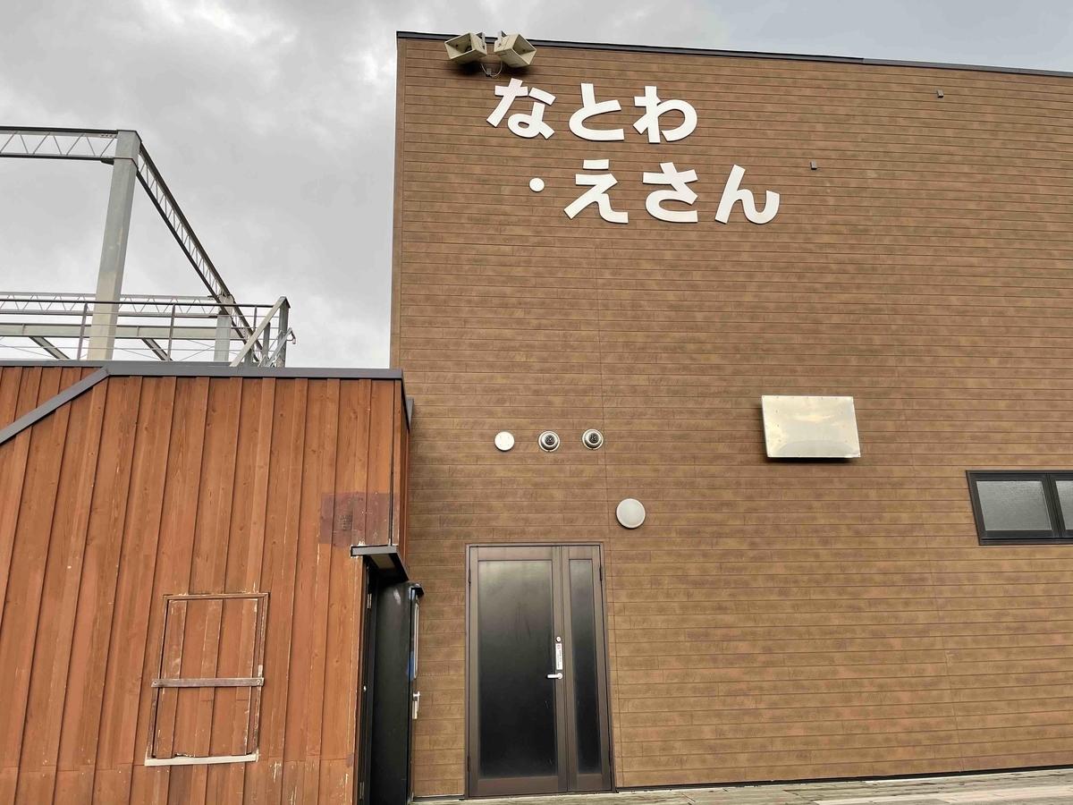 f:id:kisokoji:20210425190414j:plain:w500