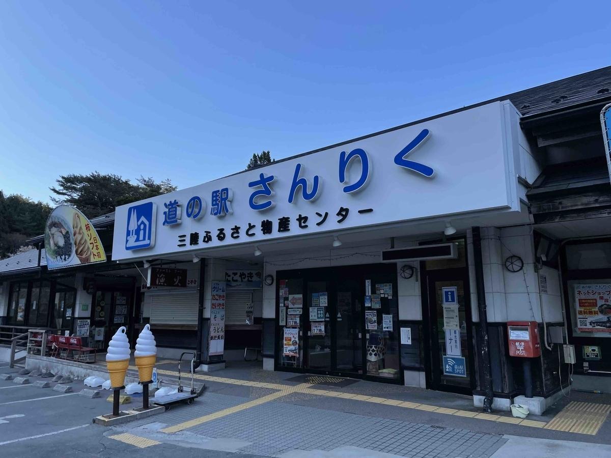 f:id:kisokoji:20210427190827j:plain:w500