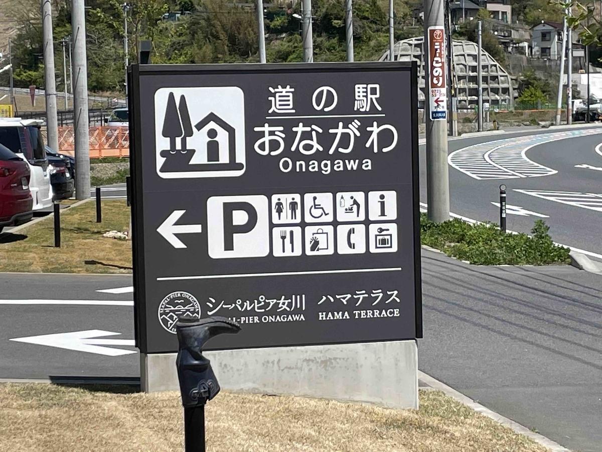 f:id:kisokoji:20210427191744j:plain:w500