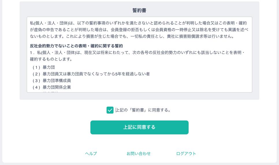 f:id:kisokoji:20210502120427p:plain:w500