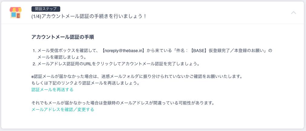 f:id:kisokoji:20210502120539p:plain:w500