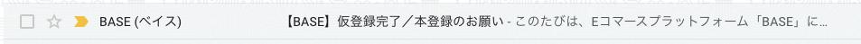f:id:kisokoji:20210502120636p:plain:w500