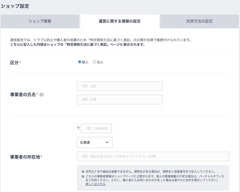 f:id:kisokoji:20210502120843p:plain:w500
