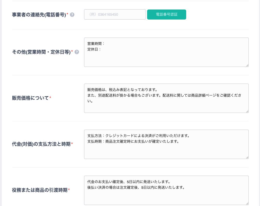 f:id:kisokoji:20210502120934p:plain:w500