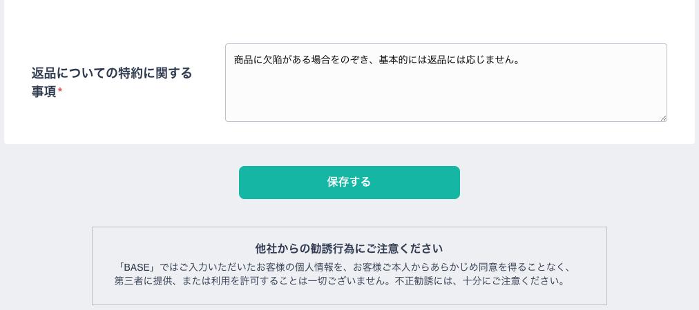 f:id:kisokoji:20210502121040p:plain:w500