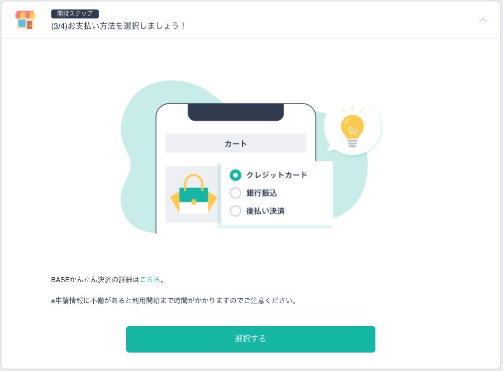 f:id:kisokoji:20210502121535p:plain:w500