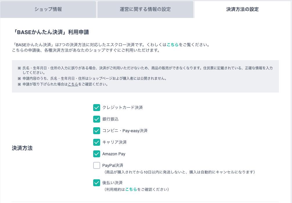 f:id:kisokoji:20210502121633p:plain:w500
