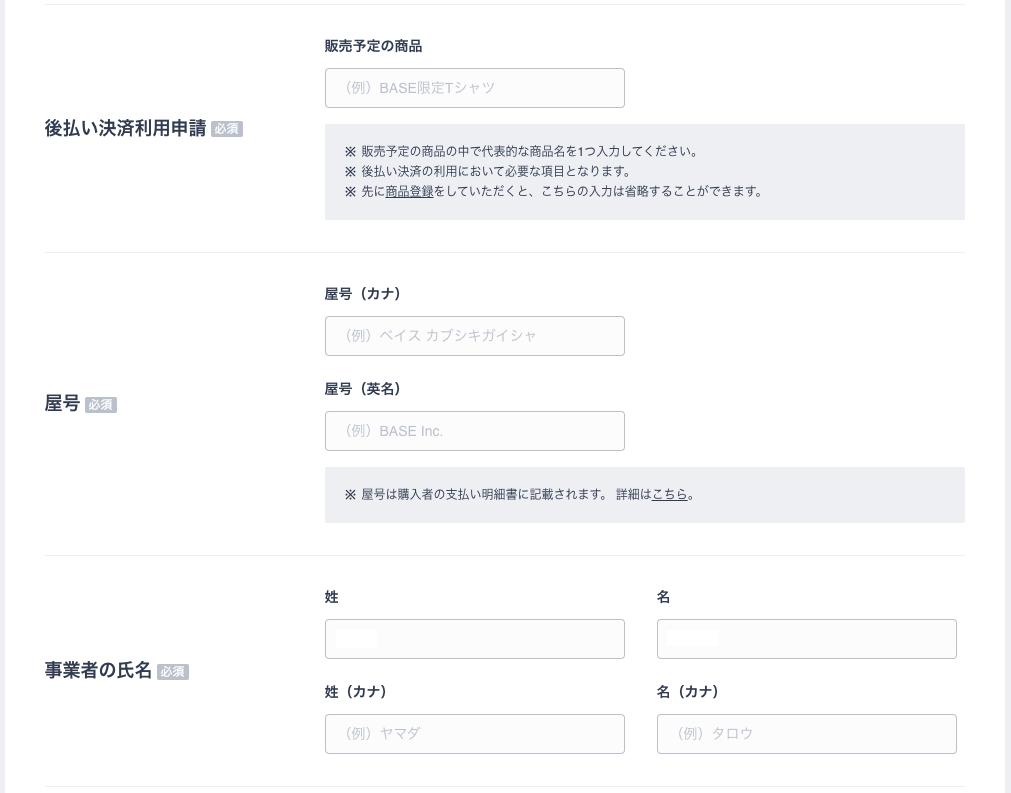f:id:kisokoji:20210502122207p:plain:w500