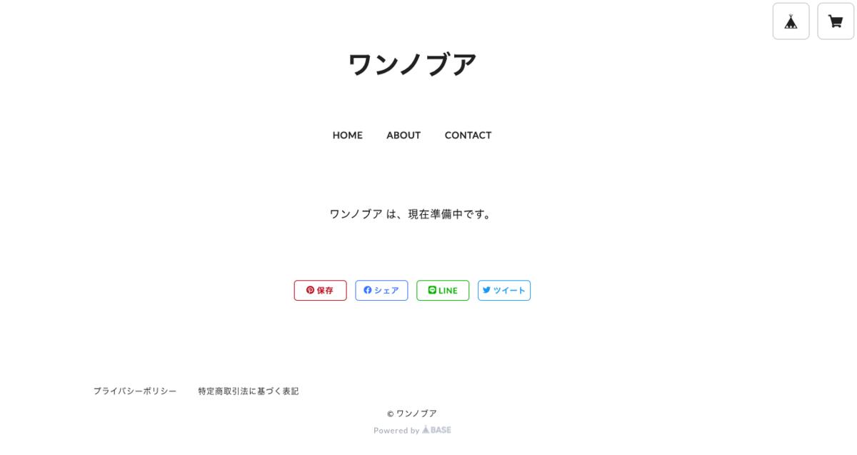 f:id:kisokoji:20210502174425p:plain:w500