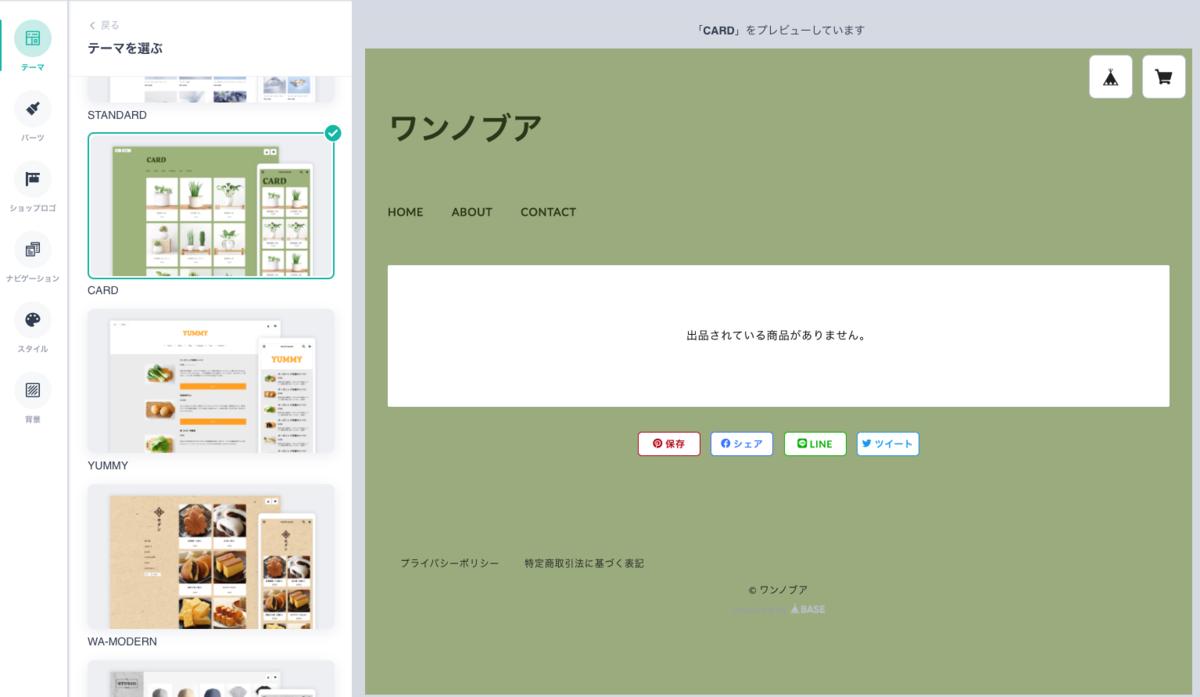 f:id:kisokoji:20210502180345p:plain:w500