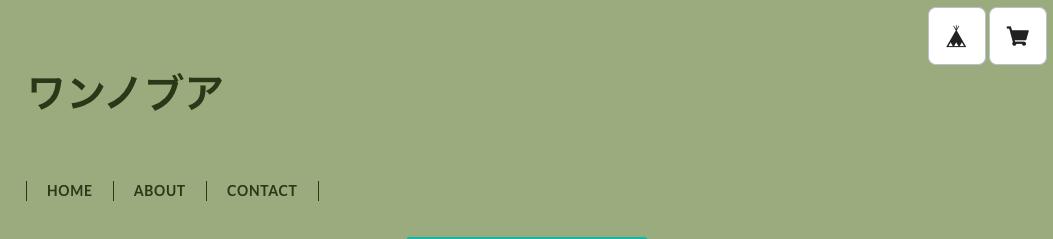 f:id:kisokoji:20210502180634p:plain:w500