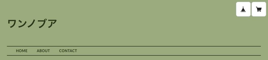 f:id:kisokoji:20210502180651p:plain:w500