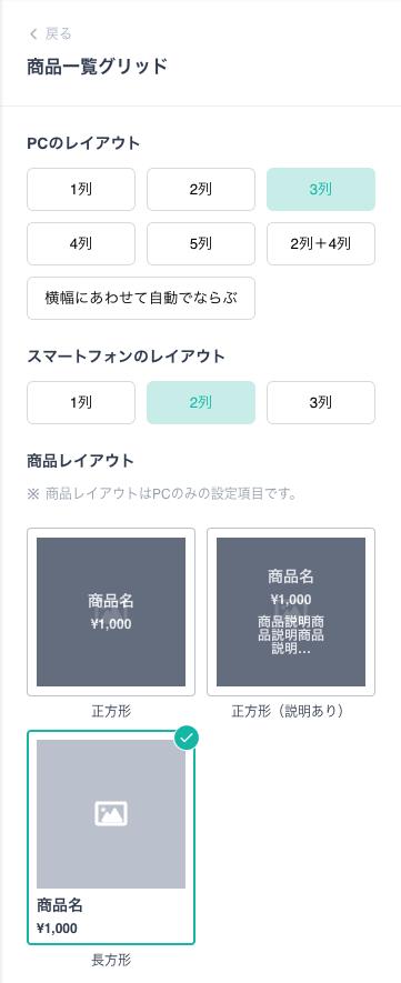 f:id:kisokoji:20210502181115p:plain:h500