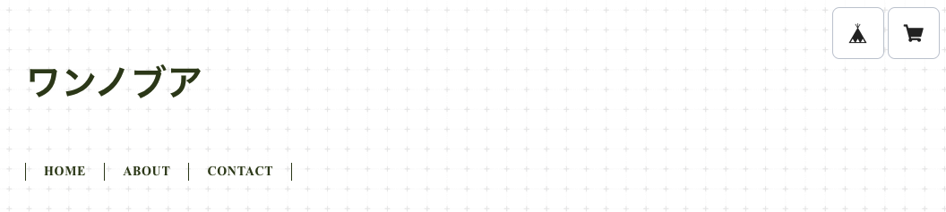 f:id:kisokoji:20210502182215p:plain