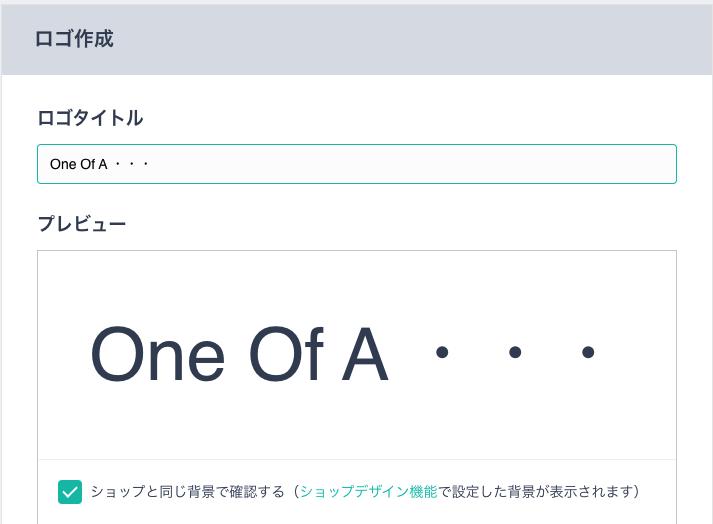 f:id:kisokoji:20210502182813p:plain:w500