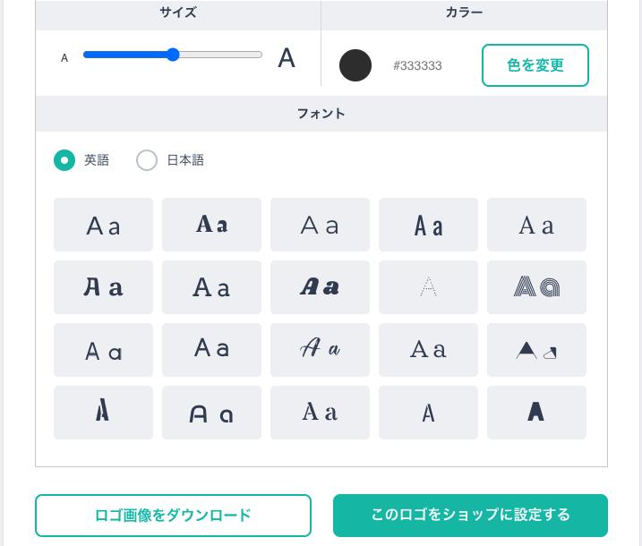 f:id:kisokoji:20210502182845p:plain:w500