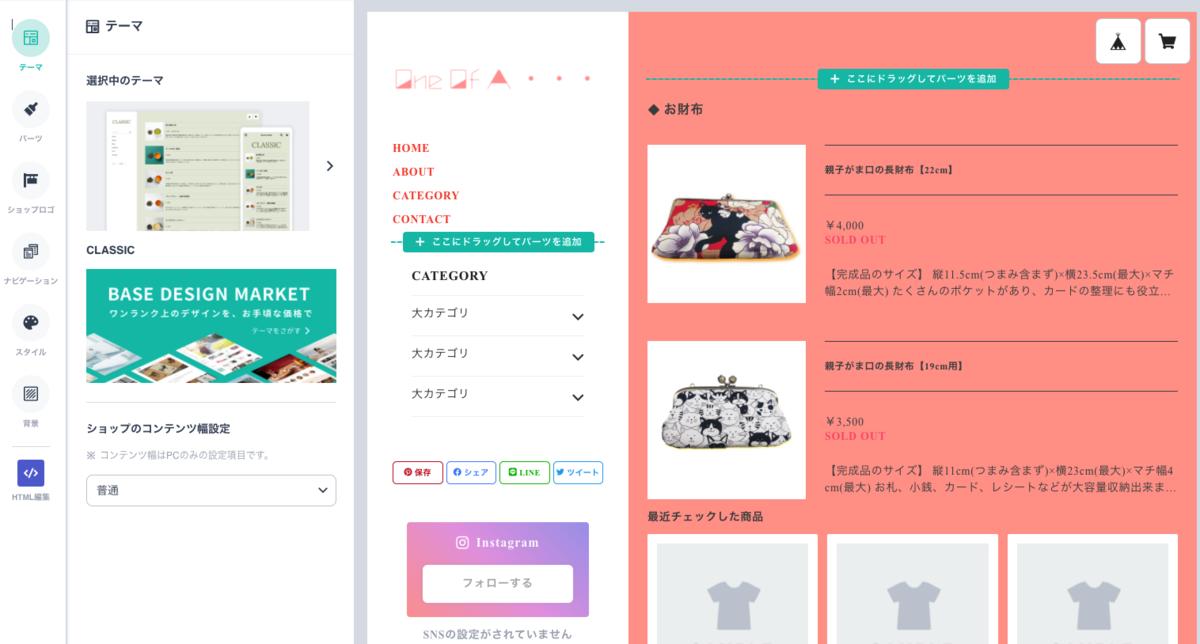 f:id:kisokoji:20210502183620p:plain:w500