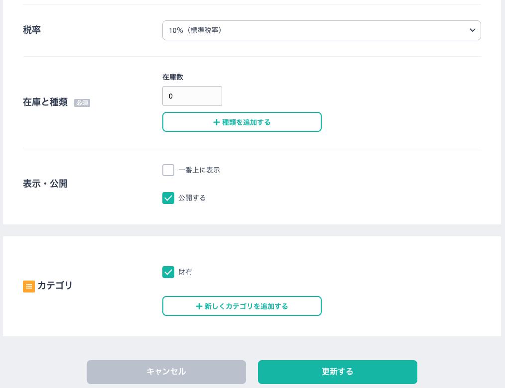 f:id:kisokoji:20210502183935p:plain:w500