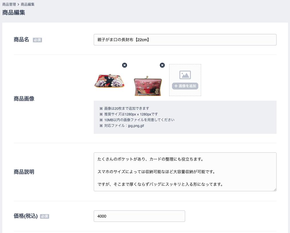 f:id:kisokoji:20210502183951p:plain:w500