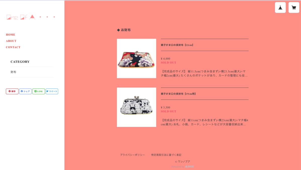 f:id:kisokoji:20210502184336p:plain:w500