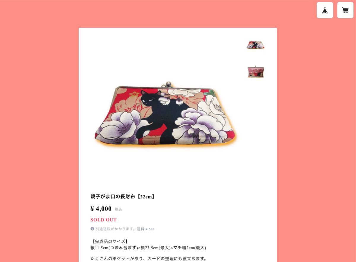 f:id:kisokoji:20210502184500p:plain:w500