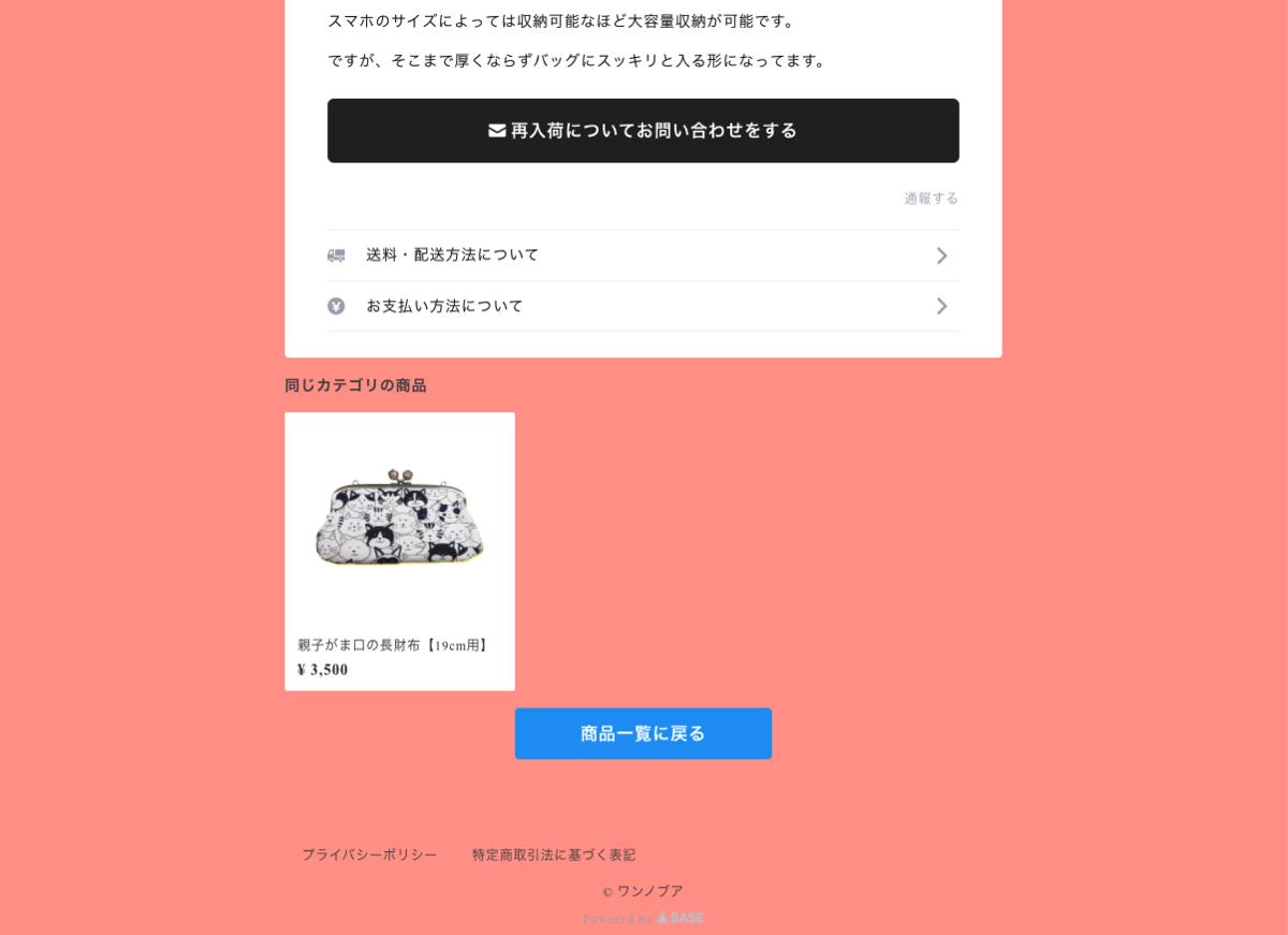 f:id:kisokoji:20210502184513p:plain:w500