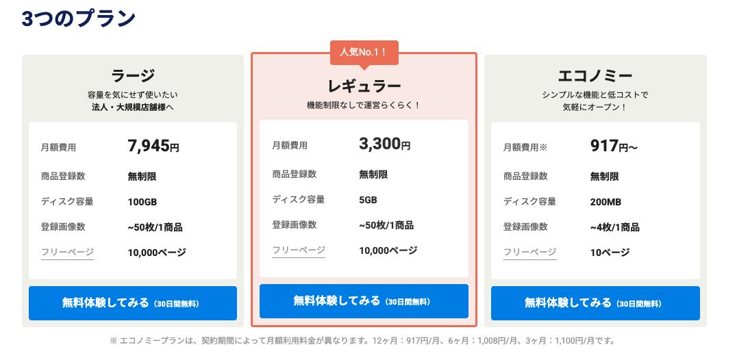 f:id:kisokoji:20210503162320p:plain:w500