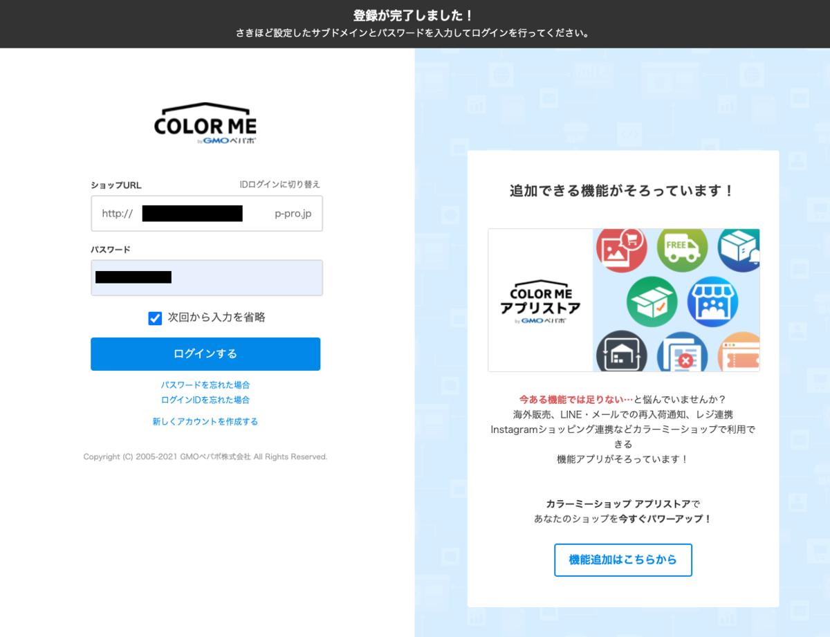 f:id:kisokoji:20210503164241p:plain:w500