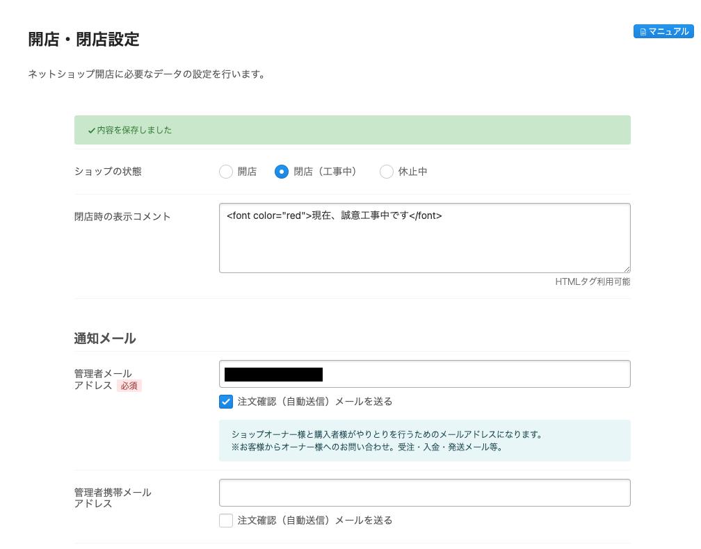 f:id:kisokoji:20210503164507p:plain:w500