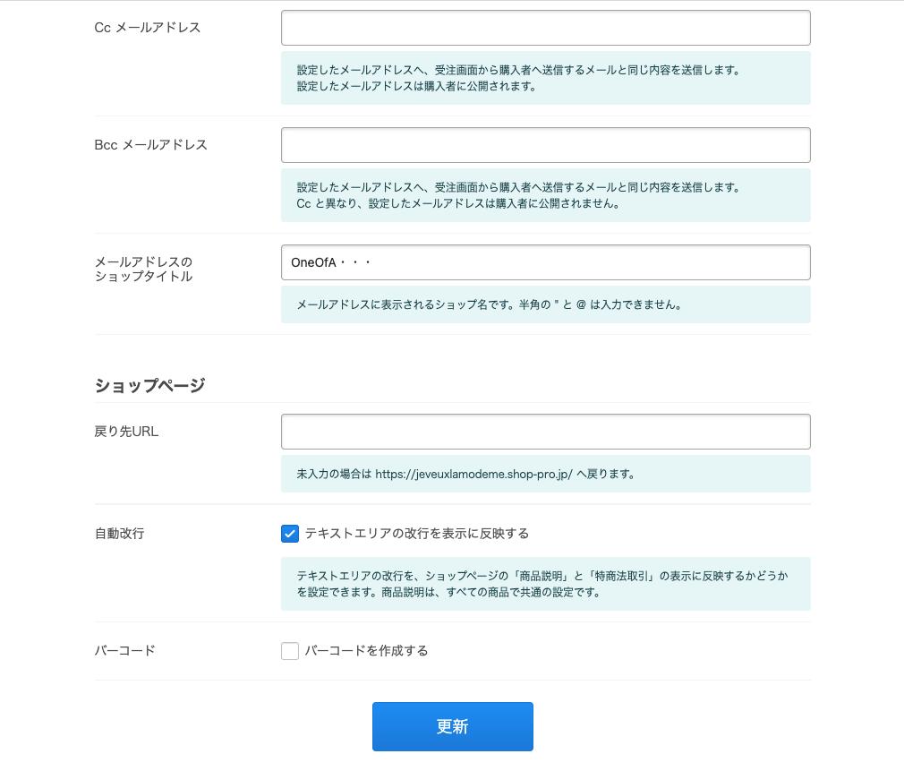 f:id:kisokoji:20210503164717p:plain:w500