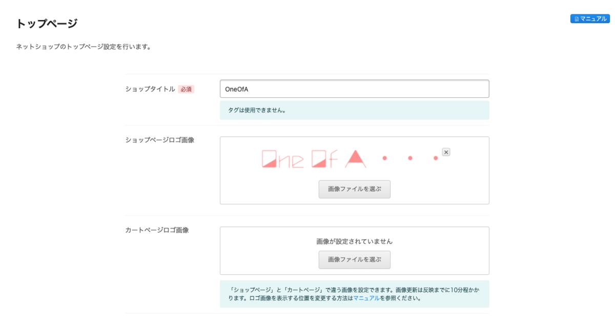f:id:kisokoji:20210503165250p:plain:w500