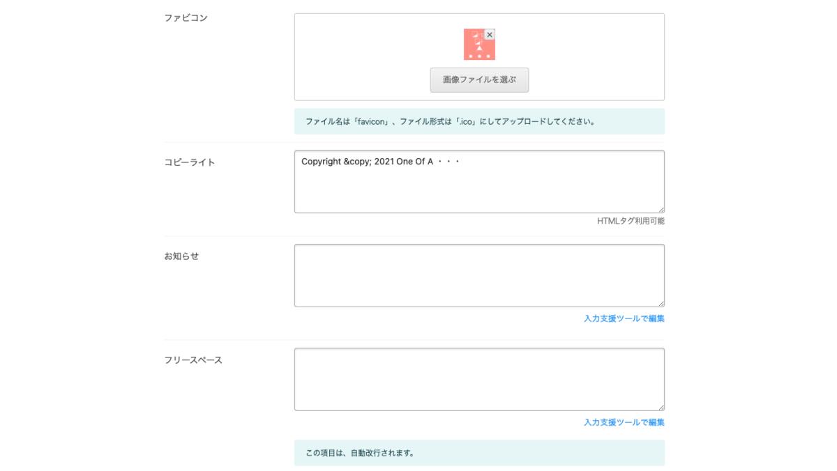 f:id:kisokoji:20210503165306p:plain:w500