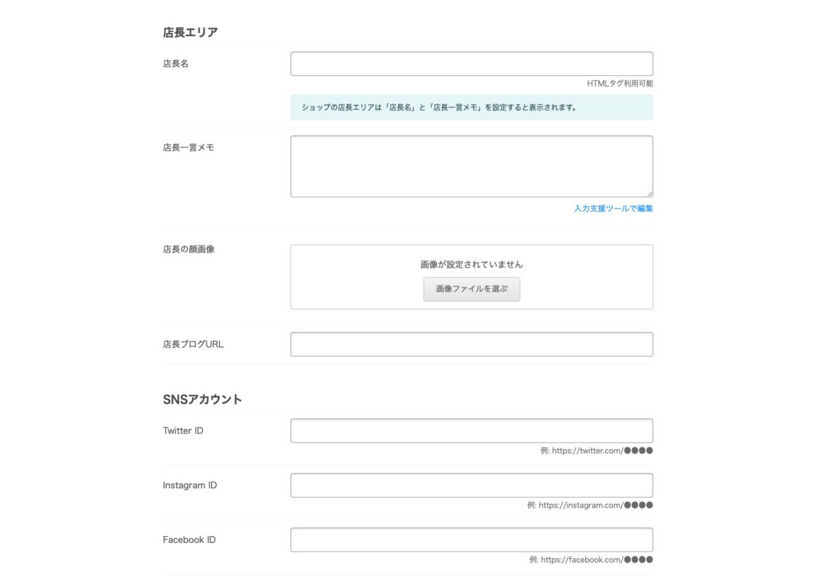 f:id:kisokoji:20210503165327p:plain:w500