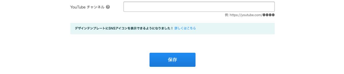 f:id:kisokoji:20210503165343p:plain:w500